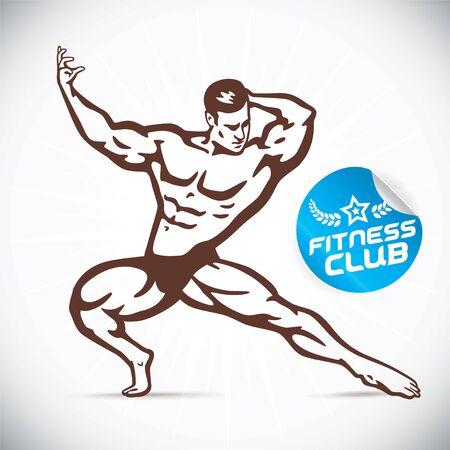hunk: Attractive Bodybuilder illustration Illustration