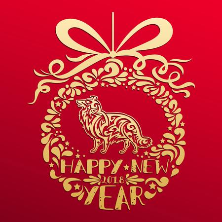 Gelukkig nieuw jaar 2018. Chinese oosterse dierenriem symbool hond met kerstbal en tekst. Jaar van de hond wenskaart, print en poster. Gouden collie hond silhouet
