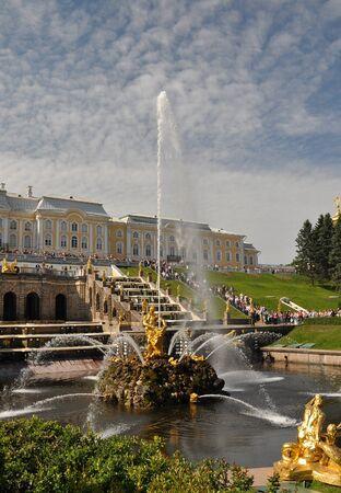 peterhof: Saint-petersburg, Peterhof