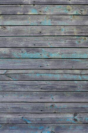 grunge wood: The fence from terevyanny boards close up