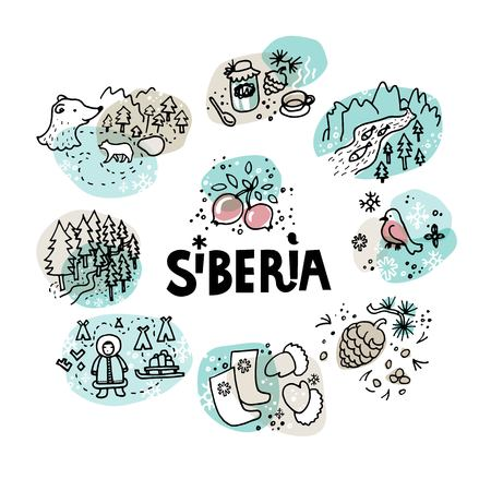 Siberia iconic symbols set: a bear and bears, bullfinch, Inuit or Chukchi, ethnic nationality, cranberries, river, fish, taiga, forest, boots,  jam pine cones.