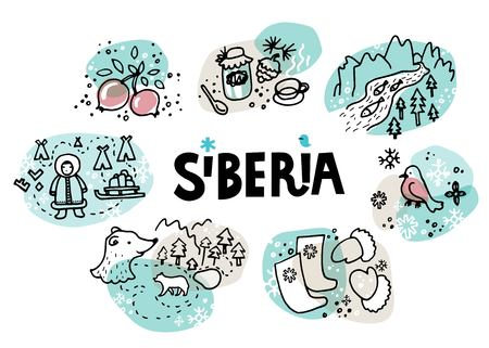 Siberia iconic symbols: a bear and bears, bullfinch, Inuit or Chukchi, ethnic nationality, cranberries, river, fish, taiga, forest, boots, jam pine cones.