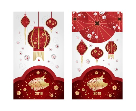 Happy Chinese New Year 2019 year of the yellow pig. Zodiac Symbol 2019. Chinese lanterns decorated with flowers on a white background. New Year party design. Vector illustration for card, poster 일러스트