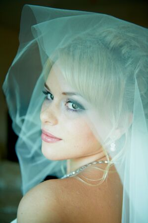 Portrait of a beautiful bride photo
