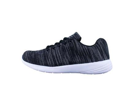 Sneaker gray black. Sport shoes on white background