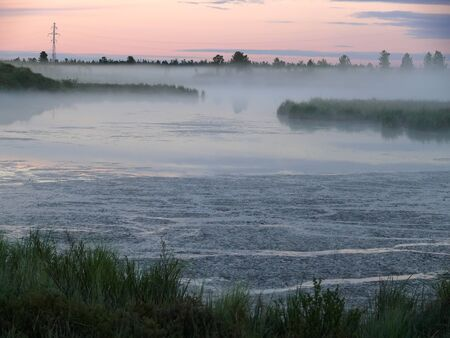 northern nature: The landscape of the Northern nature. Fog over the river Nadym.