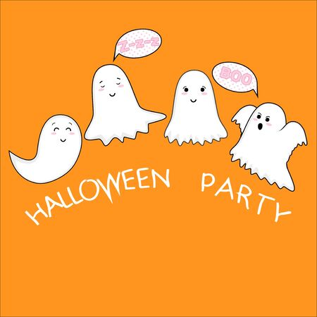 Cute Halloween ghosts with speech bubbles.