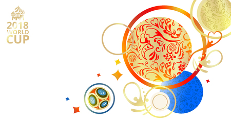 Bright abstract  2018   card with russian symbolic ornament. Vector illustration.