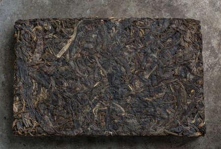 tiled: Tiled tea.