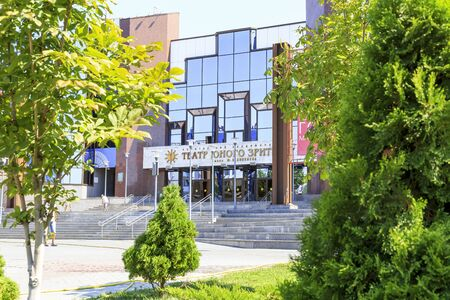 Saratov region, Russia - 08252019: Facade and signboard of the new modern building of the Kiselyov Theater for Young Spectators, a landmark of the city 報道画像