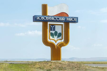 Saratov Region, Russia - 09092019: Stella monument sign at the border of the road with the inscription Russian pointer 報道画像