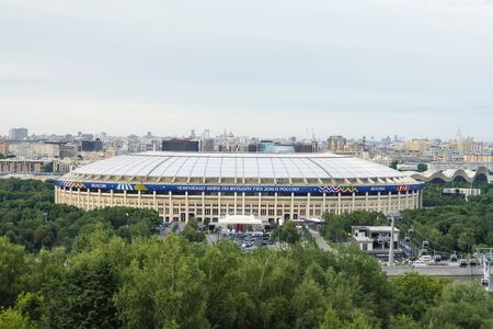 MOSCOW, RUSSIA - JUNE, 14, 2018: Luzhniki Stadium national stadium of Russia. View of the Grand sports arena, 2018 FIFA World Cup Editorial