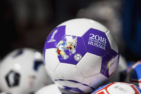 MOSCOW, RUSSIA - JUNE, 14, 2018: Soccer ball with logo of the World Cup FIFA 2018, FIFA Fan Fest in the official mundial souvenir shop, sports equipment