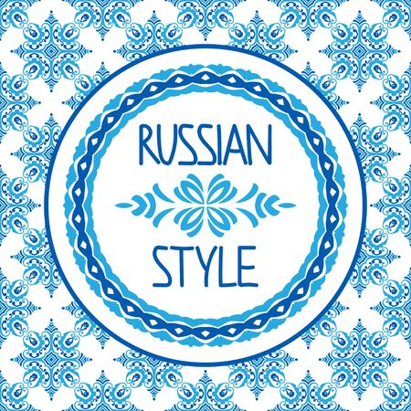 gzhel: Russian seamless pattern with blue ornament. Russian style gzhel Illustration