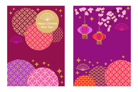 Template for banners, posters, party invitations, calendars. Illustration