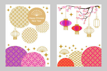 Template for banners, posters, party invitations, calendars. 矢量图像
