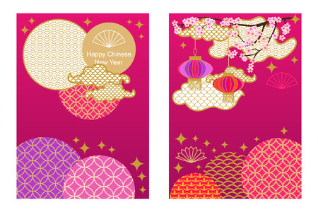 Template for banners, posters, party invitations, calendars. Stock Illustratie