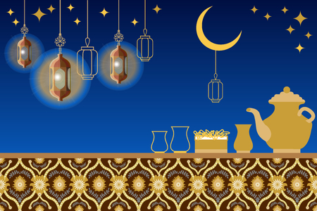 Template for Ramadan Kareem greeting cards, covers, banners, posters. Design inspired by Turkish and Arabic art. Illustration
