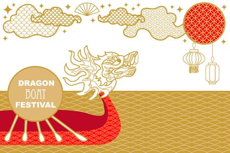 Minimalism design with oriental motifs. White, red, golden. Illustration