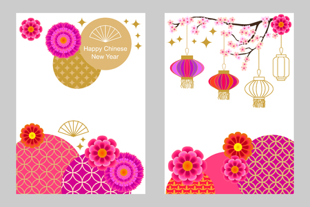 Colorful gradient flowers, clouds, stars and oriental lanterns on white and pink background. Template for banners, posters, party invitations, calendars. Vettoriali