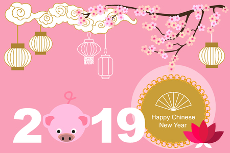 Clouds  and oriental lanterns on white background. Template for banners, posters, party invitations, calendars.
