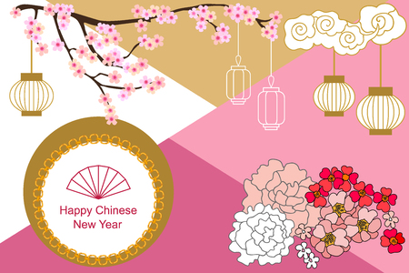 Simple composition with clouds, oriental lanterns and flowers. Template for banners, posters, invitations. Vettoriali