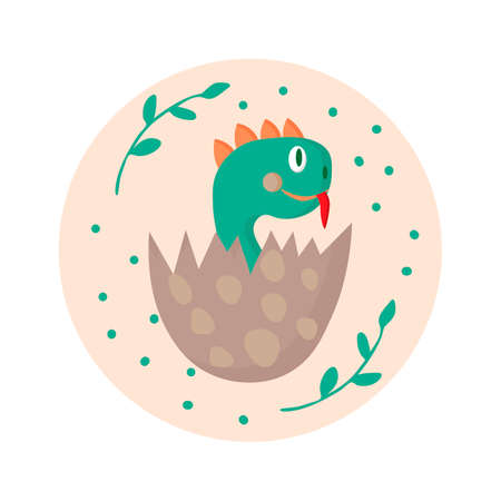 Cute dinosaur in an egg, isolated on white background. Vector cartoon illustration.