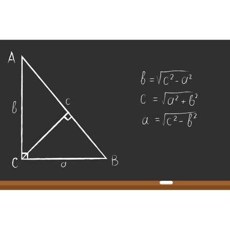 Pythagorean theorem on black school board. Knowledge, education, studying concept. Vector flat illustration. Illustration