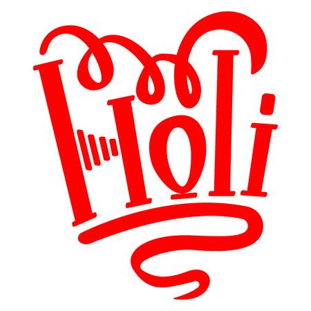 Vector illustration: Handwritten brush lettering of Holi on white background