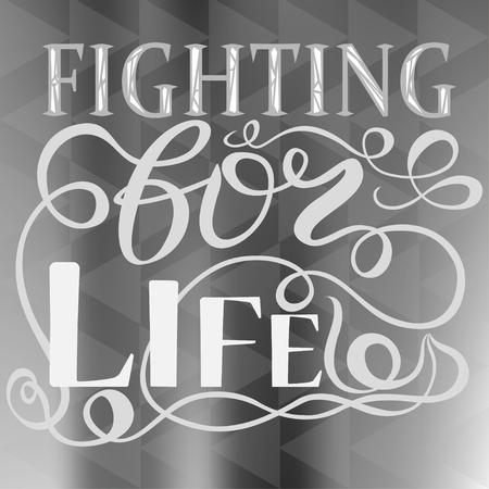 motivator: Modern calligraphy inspirational quote. Hand drawn brush lettering vector for poster, banner, postcard, motivator or part of your design. Illustration