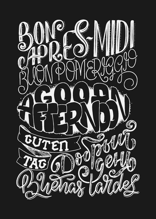Good afternoon hand drawn lettering in different languages Vector illustration  イラスト・ベクター素材
