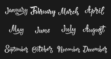 12 월, 1 월, 2 월, 3 월, 4 월, 5 월, 6 월, 7 월, 8 월, 9 월, 10 월, 11 월의 필기 이름. 캘린더 및 주최자를위한 서예 단어. 일러스트