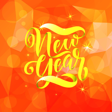 Chinese New Year lettering for cards, banners, polygraph. Vector illustration.