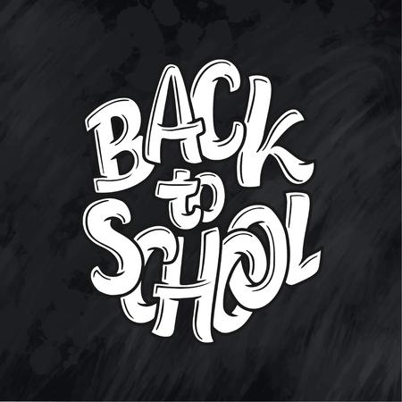 Bentornato alla citazione scritta della scuola. Torna al tag vendita della scuola. Illustrazione vettoriale. Distintivi di lettere disegnate a mano. Insieme dell'emblema di tipografia. Sfondo di gesso