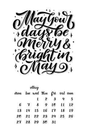 Vector calendar for month 2 0 1 9. Hand drawn lettering quotes for calendar design, Hand drawn style, vector illustration Illustration