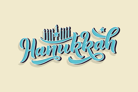 Vector Hanukkah lettering. Elegant greeting card design. Celebration text design logo, typography. Usable as banner, greeting card, gift package etc.
