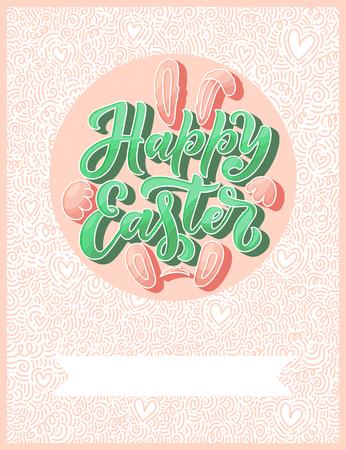 Letras de caligrafía para el diseño de folletos - Felices Pascuas. Ilustración de vector abstracto. Banner de plantilla, cartel, postal de felicitación.