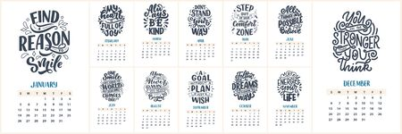 Modern typography lettering compositions. 2020 calendar with funny motivation quotes. Hand drawn colorful illustrations. Trendy slogan, vector graphic Ilustração
