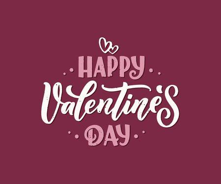 Valentines day lettering for greeting card design, romantic illustration. Festive decoration. Invitation template. Vector Illustration
