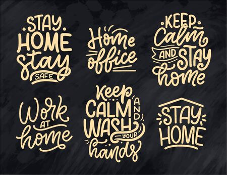 Set with lettering slogans about stay home, typography posters with text for self quarantine time. Hand drawn motivation card design. Vintage style. Vector illustration 矢量图像