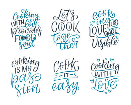 Set with hand drawn lettering quotes in modern calligraphy style about cooking. Inspiration slogans for print and poster design. Vector illustration