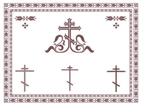 Ornamental orthodox cross, geometric orthodox crosses, frames and decorative elements, vignette, divider, header.