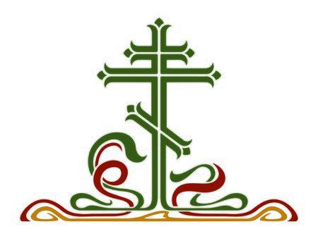 crucifix: Orthodox cross, crucifix with decorative elements. Art-nouveau style.