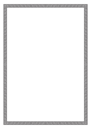 a4 borders: Ornate geometric frame for diploma, certificate, advertisement. A4 page format.