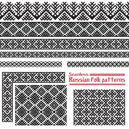 fills: Seamless Russian folk patterns: borders, corner, fills. Patterns consist of ancient Slavic amulets. Pattern brushes and swatches are included in vector file.