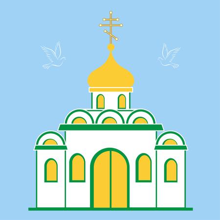 Color illustration of little white orthodox church, vector illustration. Çizim