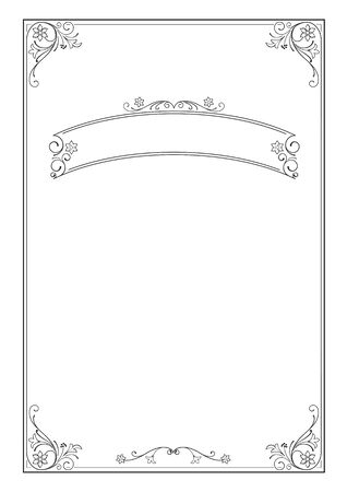 Ornate rectangular black framework and banner for certificate, diploma, announcement and label.