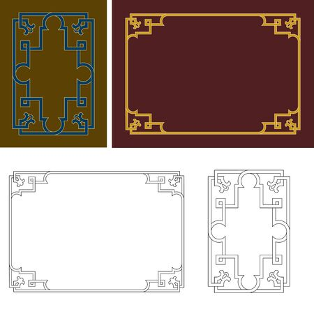Rectangular ornate frameworks. Interlacing lines, Byzantine style. A4 page proportions.