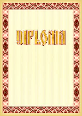 Cadre fleuri rectangulaire. Diplôme ethnique slave frontière et lettrage. Format de papier d'impression A3, A4. Vecteurs