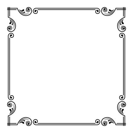 Decorative black square frame. Ornate corners. Page decoration.